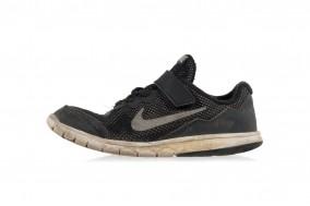Nike FLEX EXPERIENCE 4 boys sneaker
