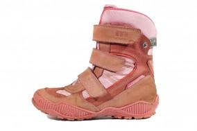 Детские ботинки Minimen (1-UB)