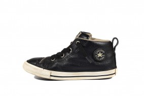 Детские кеды Converse Chuck Taylor All Star Street Mid Leather 732516 (00003-U)