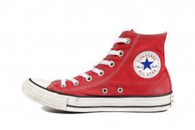 Кеды Converse Chuck Taylor All Star M9621 (00035-U)