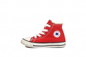 Детские кеды Converse Chuck Taylor All Star 7J232 (00089-U)