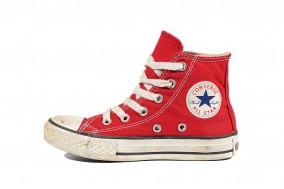 Детские кеды Converse Chuck Taylor All Star 3J232 (00100-U)