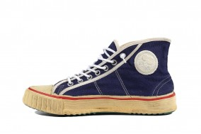 Sneakers Two balls S131 (00001-VS) vintage